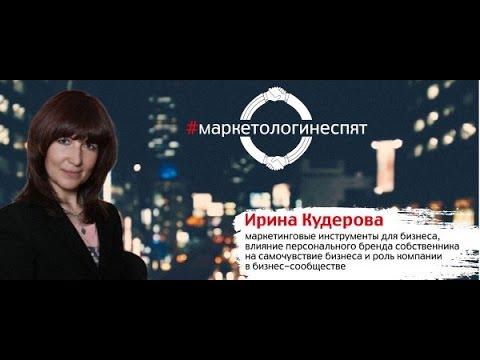 Управление потребительского рынка Брянской области