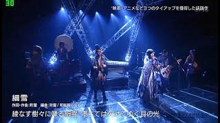 20181109 バズリズム02(和楽器バンド)