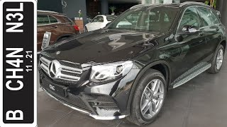 In Depth Tour Mercedes Benz GLC 200 AMG Line [X253] - Indonesia
