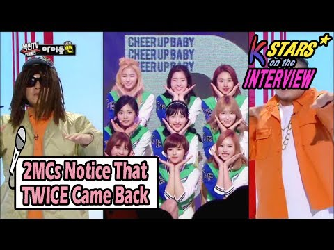 [CONTACT INTERVIEW★] Notice That TWICE Came Back 20170521