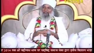 Sadguru Swami Krishnayan Ji Maharaj (14)