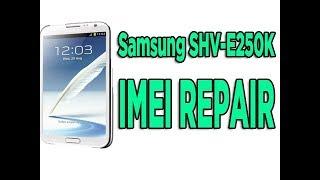 Download Samsung Galaxy Note2 SHV-E250S Flash File video