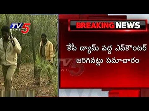 Red Sandal Smugglers Encounter In Seshachalam Forest..? | Tirupati | TV5 News