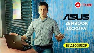 видео Обзор ноутбука ASUS Zenbook UX305F