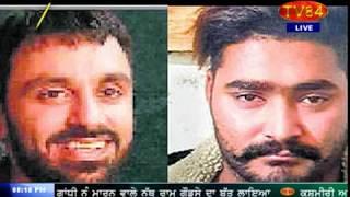 SOS 11/16/17 P.1 Dr. Amarjit Singh : UK Citizen Jagtar's Arrest Exposes Evil Designs of Indian Govt.