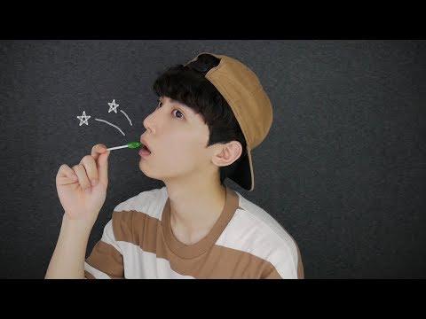 [Sub] Korean ASMR Popping Candy Eating Sound