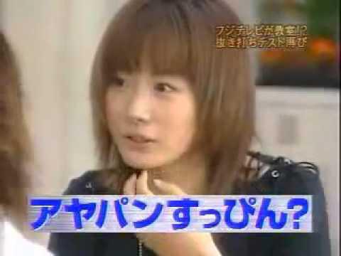 Aya Takashima 高島彩 スッピン - YouTube