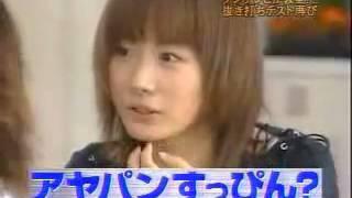 Aya Takashima 高島彩 スッピン Aya Takashima 高島彩 スッピン.