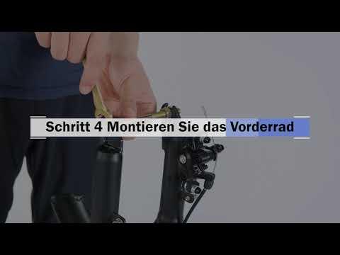 ANCHEER 20inch ebike unboxing -- AMA005757  (Sprache: Deutsche)