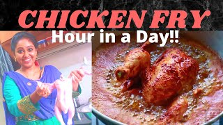 HICKEN FRY | CHICKEN ROAST | CHICKEN RECIPE | MEGHNAZ STUDIBOX | CHICKEN OIL FRY | CHICKEN 65