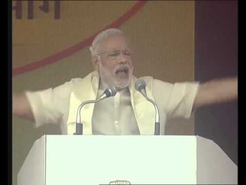 Electricity is needed in Bihar. We have initiated measures to provide electricity: PM