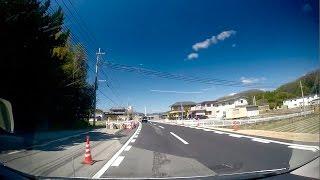 兵庫県道141号(黒石三田線)