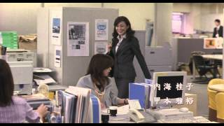 田中美里、泉ピン子共演によるヒューマンドラマ。東京で挙式準備中のみ...