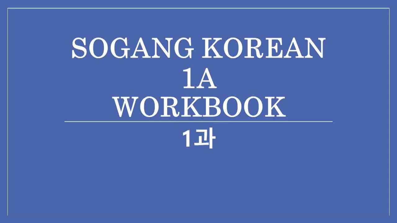 Sogang Korean 1a Pdf
