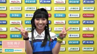 acure marmaid(アキュアマーメイド) 池見 典子(イケノリ) 池見典子 動画 1