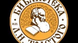 Лекция Е Е  Архиповой «Вещая душа Федора Тютчева»