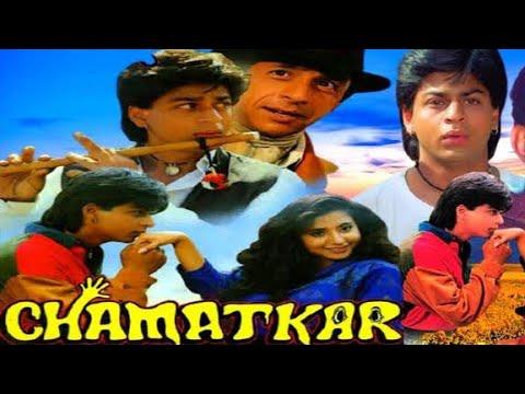 Download Chamatkar   1992   Full Movie Facts And Important Talks   Shahrukh Khan   Urmila Matondkar
