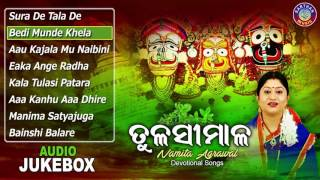 TULASHI MALA Odia Jagannath Bhajans Full Audio Songs Juke Box | Namita Agrawal |