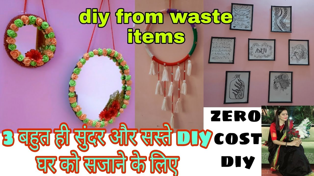 3 amazing home decor diy ideas from waste items/wall decor items in 0 rs/diy mirror for home decor/