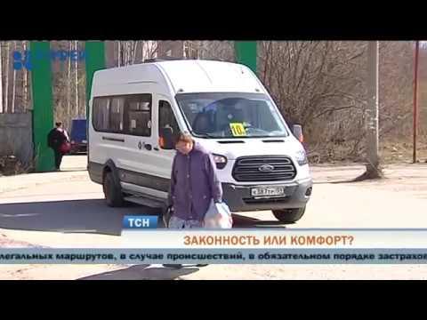 Жители Перми борются за сохранение нелегальной маршрутки