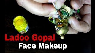 Bal Gopal Easy Eye Face Makeup Video/Ladoo Gopal Shringar Video/बाल गोपाल श्रृंगार/easy eye makeup