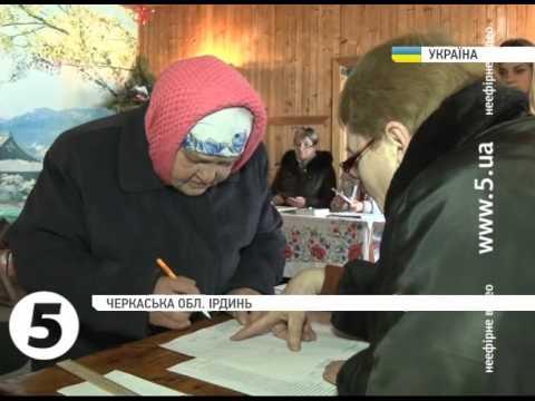 Перші в Україні вибори сільського старости стартували на Черкащині