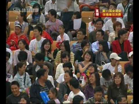 2009 China National Games MAG WAG EF DAY2