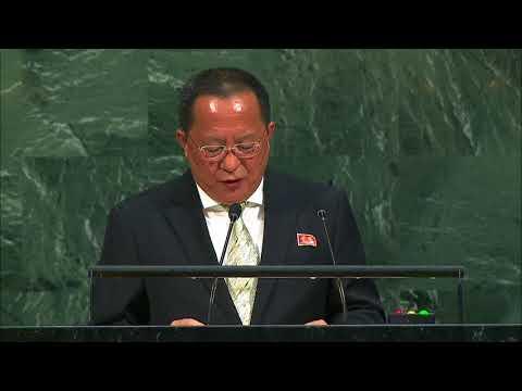 Выступление министра иностранных дел КНДР Ли Ен Хо на Генассамблее ООН