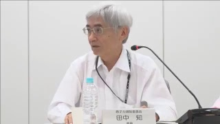 第31回廃炉等に伴う放射性廃棄物の規制に関する検討チーム(平成30年07月17日) thumbnail