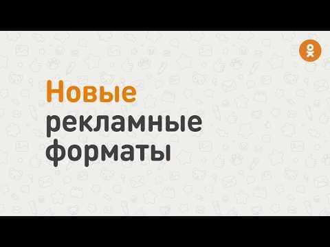 Видеореклама с Call-to-Action: призываем клиентов к действию