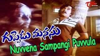 Guppedu Manasu Movie Songs | Nuvvena Sampangi Puvvula Video Song | Narayana Rao | Sujatha | Saritha