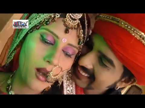 Mhare Payal Ghada de Re hit  Rajasthani Song