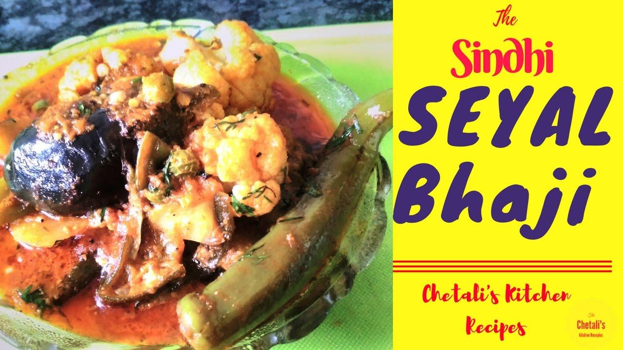 Sindhi seyal bhaji indian stuffed vegetables recipes english sindhi seyal bhaji indian stuffed vegetables recipes english subtitles forumfinder Image collections