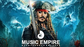 Pirate Epic War Music! Best Powerful Military Soundtrack
