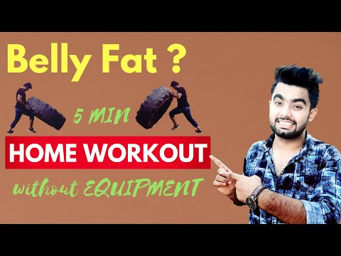 5 Min Belly Fat Workout At Home Without Equipment | Home workout to lose belly fat fast | BeFit