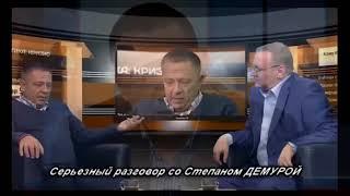Война США и РФ в Сирии! Кому это выгодно?! Почему страдает народ?! Степан Демура