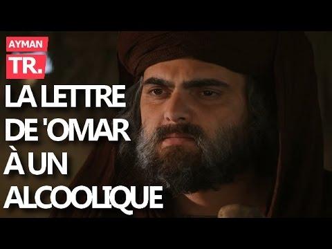 Cette lettre de 'Omar ibn al Khattab va lui changer la vie
