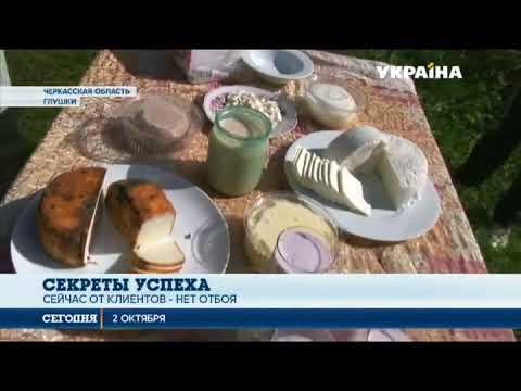 Козья ферма – прибыльный бизнес в Черкасской области