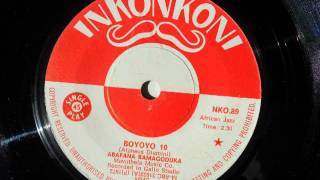 Abafana Bamagoduka - Boyoyo 10 (African Jazz) (Inkonkoni 89)