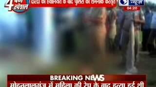 Lucknow rape-murder an act of