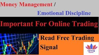 Golden Rules Of Online Trading & How To Signal Read? - In Hindi
