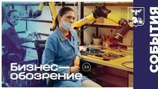 ООО НПП «Стальэнерго» стало частью национального проекта «Производительность труда»