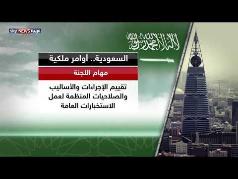 بعد وفاة خاشقجي.. إعفاءات وإعادة هيكلة رئاسة الاستخبارات  - نشر قبل 7 ساعة