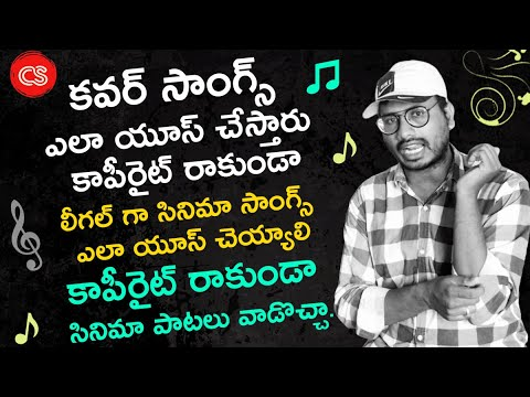 How To Use Copyrighted Music On Youtube Legally 2020 Without Copyright Music Connectingsridhar Youtube