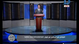 بالفيديو.. «المسلماني»: إسرائيل تريد الحصول على مليار متر مكعب من مياه النيل