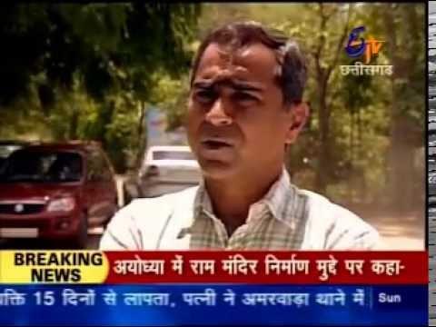 ETV Urdu   Adhoore Khwab   Hockey in Bhopal