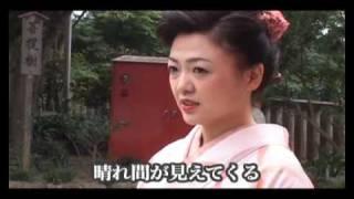 作詞:荒木とよひさ 作曲:近江孝彦 「夢に吹かれて」徳間ジャパン 伊達...