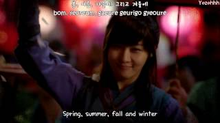 Wax - Love Wind (사랑 바람) MV (Empress Ki OST)[ENGSUB + Romanization + Hangul]