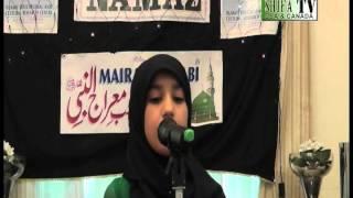 Tilawat-e-Quran Surah Shams by Isha, IECRC Bahrain