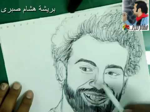 يلا نرسم محمد صلاح اسطورة منتخب مصر بريشة هشام صبرى Youtube
